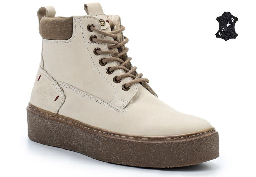 243eae1c Зимние женские ботинки Wrangler Crepe Creek WL172664-182 бежевые ...